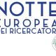 Torna la Notte Europea dei Ricercatori: con Astronomitaly un'edizione sempre più spaziale!