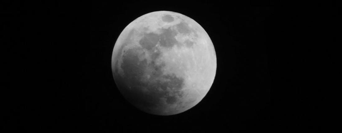 Eclissi di Luna 2020 live 5 Giugno: nuovo spettacolo astronomico